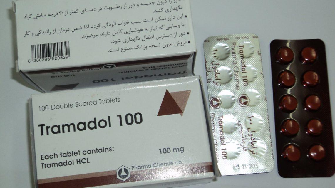 -ultram-dosage-Tramadol-HCL-100mg-Tablet-By-Pharma-online