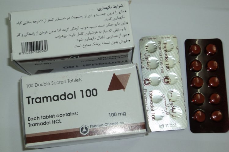 -ultram-dosage-Tramadol-HCL-100mg-Tablet-By-Pharma-online